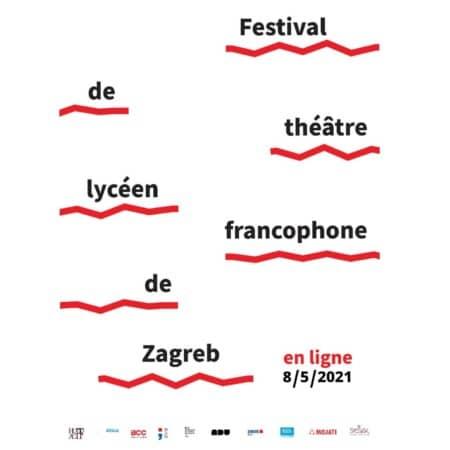 1er Festival de théâtre lycéen francophone de Zagreb